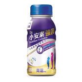 【亞培 Abbott】小安素強護均衡營養即飲配方(237mlx24入)