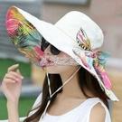 沙灘帽 帽子女夏雙面防曬帽戶外遮陽折疊太陽帽時尚蝴蝶結飄帶沙灘大檐帽