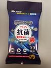 經SGS測試抗菌效果99.9% 瞬間揮發加速環境乾淨 通過日本JIS速散分解標 環保木漿纖維