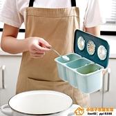 廚房調料盒家用調味佐料鹽糖罐子組合三格一體收納盒【桃子居家】