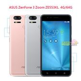 ASUS ZenFone 3 Zoom ZE553KL ◤刷卡,送透明保護殼+保護貼◢5.5吋八核心手機 (4G/64G)