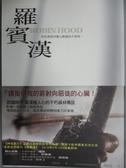 【書寶二手書T8/翻譯小說_OGQ】羅賓漢_韓慧強, 亨利‧吉爾伯特