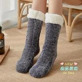 暖腳襪 暖腳神器暖腳寶女冬天睡覺床上用宿舍襪子熱水袋腳冷保暖捂腳抗寒 9色