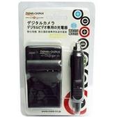 ROWA 快速充電器 【RX100)】 數位相機 SONY NP-BX1 BX1 DSC-RX100 新風尚潮流