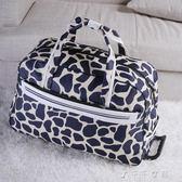拉桿包男女大容量行李包女登機拉桿箱旅行袋旅行包手提旅游包「千千女鞋」igo