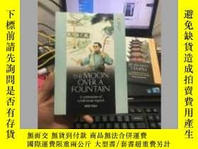 二手書博民逛書店THE罕見MOON OVER A FOUNTAIN 二泉映月;(庫存 未閱) —— H1書架Y158226 H