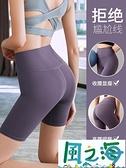 健身褲健身褲女夏季薄款提臀緊身高腰速乾五分短褲跑步房運動套裝瑜伽服 【風之海】