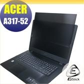 【Ezstick】ACER A317-52 筆記型電腦防窺保護片 ( 防窺片 )