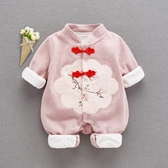 滿月服嬰兒秋裝女0-1歲寶寶連體衣秋冬套裝3網紅滿月百天外出公主哈衣服 限時特惠