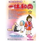 (日本卡通)一休和尚(二) (53~104話) DVD [國日語發音] ( IKKYU- SAN )