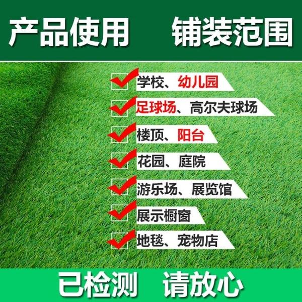 仿真草坪地毯工程圍擋假草綠色人造人工草皮墊子戶外綠植裝飾塑料 夏季特惠