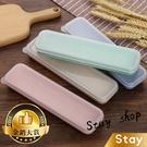 【Stay】環保無毒玻璃吸管小麥收納盒 ...