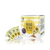 鮮採花粉60入(蛋糕/蜂蜜/花粉/蜂王乳/蜂膠/蜂產品專賣)【養蜂人家】