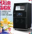 沃拓萊制冰機商用家用奶茶店40kg全自動小型大型手動方冰塊制作機 NMS 220V小明同學