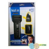kolin 歌林 3合1多功能理髮器 理髮剪/刮鬍刀/鼻毛剪 KSH-EH953