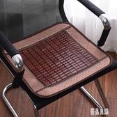 夏季麻將涼席坐墊竹席椅墊辦公室坐墊夏天透氣散熱坐墊餐椅墊涼墊CY949【優品良鋪】