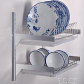 壁掛免打孔碗碟架 304不銹鋼瀝水架 廚房晾碗架盤子架收納置物架