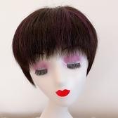 短假髮(整頂真髮絲)前額挑染直髮時尚女假髮2色73vr11【時尚巴黎】