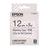 [哈GAME族]滿399免運費 可刷卡 愛普生 EPSON LC-4AA15 標籤機色帶 標籤帶 粉紅透明底灰字 12mm