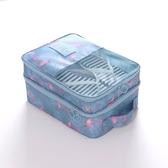 旅行袋鞋子收納袋旅行防水鞋包收納包居家防塵鞋罩鞋盒防塵袋便攜式鞋袋-凡屋