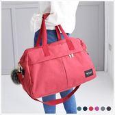 收納袋-skyblue自訂極簡帆布旅行專用收納袋-共6色-A13130055-天藍小舖