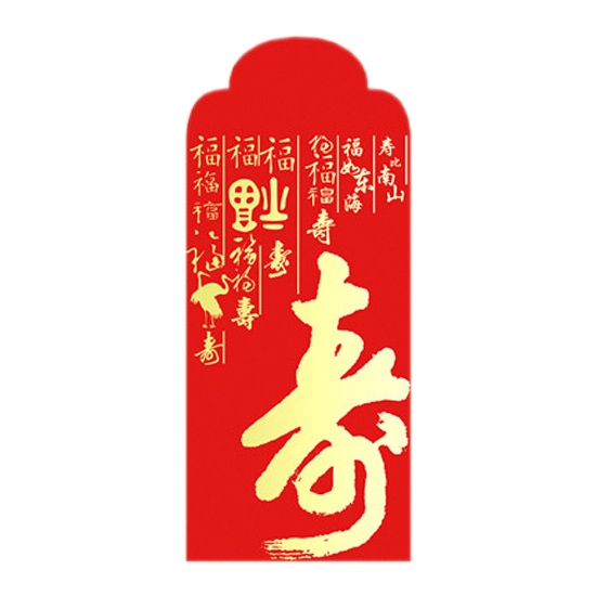 紅包袋 文字紅包 燙金紅包 紅包 創意紅包袋 加厚 喜慶用品 創意燙金紅包(1個)【J028】MY COLOR
