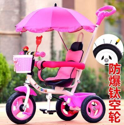 迪童兒童三輪車腳踏車童車玩具寶寶手推單車(钛空輪-豪華四合一)-炫彩腳丫折扣店