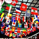 世界杯裝飾 ktv酒吧創意主題布置餐廳布藝掛旗橫幅拉旗  伊鞋本鋪