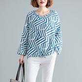 快速出貨 長袖棉麻襯衫上衣 大尺碼女裝 V領抽繩藍色棉麻長袖T恤上衣