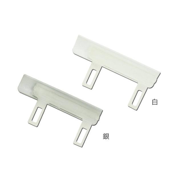 ▽SONY Xperia T LT30P/LT30i 專用 SIM卡蓋/孔蓋/卡托/卡塞/外蓋/零件