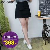 中大尺碼  高腰顯瘦磨毛牛仔A字短裙~共兩色 - 適XL~4L《 64415GH 》CC-GIRL