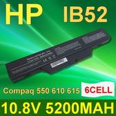 HP IB52 6芯 日系電芯 電池 6720S 6730s 6735s 6820s 6830s HSTNN-IB51 HSTNN-IB52 HSTNN-XB52 HSTNN-FB51