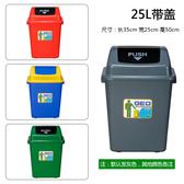 大垃圾桶大號戶外環衛帶蓋餐廳家用廚房室外大容量商用垃圾箱有蓋 鉅惠85折