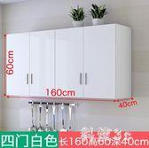 廚房吊櫃墻壁櫃掛墻式陽臺墻櫃子臥室墻上壁掛儲物櫃衣櫃免打孔JA7452『科炫3C』