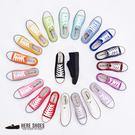 [Here Shoes]特價熱銷休閒經典學生百搭鞋基本款低筒帆布鞋21色─AA7053-2