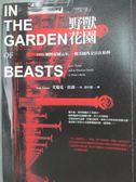 【書寶二手書T9/歷史_JHY】野獸花園-1933納粹帝國元年一個美國外交官在柏林_艾瑞克.拉森