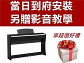 小新樂器館 KAWAI CL26II 電鋼琴88鍵 【含原廠琴架琴椅三音踏板】  CL-26 CL26-II 全台當日配送