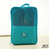 【韓版】簡約乾濕兩用雙層手提鞋袋/收納袋藍綠