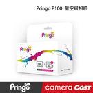 Hiti Pringo PG30 經典相片紙 30張 香檳金