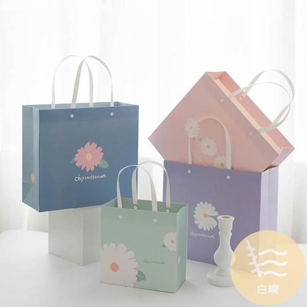 5個裝 禮品袋手提紙袋子文藝小清新生日回禮物母親節日包裝袋【白嶼家居】