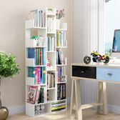 書架簡易落地簡約現代客廳樹形置物架兒童學生實木創意客廳小書櫃igo 傾城小鋪