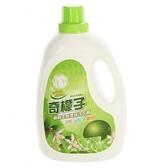 奇檬子天然檸檬生態濃縮洗衣精-2000ml瓶裝