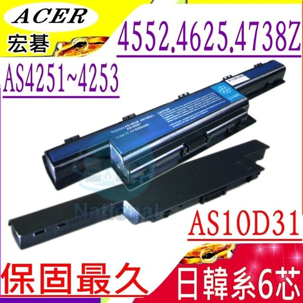 ACER 電池-宏碁 電池-ASPIRE 4251 4252,4253,4253G,4333 4552G,4625,4733Z,4738Z,E1-531,E1-571,31CR19/65-2