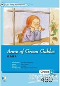 清秀佳人Anne of Green Gables(25K軟皮精裝 1CD)