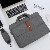筆電包 聯想戴爾華碩蘋果14寸15.6寸13.3寸男女單肩手提斜跨筆記本電腦包 qz7516【Pink中大尺碼】