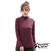 【PolarStar】女 高領保暖衣『酒紅』P20214 上衣 休閒 戶外 登山 吸濕排汗 透氣 長袖