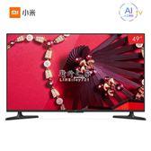 電視機 小米電視4A 49英寸 高清wifi液晶網絡智慧電視機4850 野外之家igo
