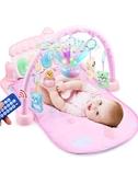 嬰兒健身架嬰兒腳踏鋼琴健身架器3-6-12個月益智新生兒寶寶玩具0-1歲男女孩 JD 寶貝計畫