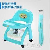 帶輪可移動寶寶餐椅便攜式兒童桌椅可折疊可升降嬰兒桌子BB凳餐桌CY『小淇嚴選』