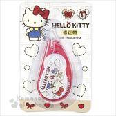 〔小禮堂〕Hello Kitty 立可帶《2款.隨機出貨.粉走路.棕側坐》修正帶 4713791-96348